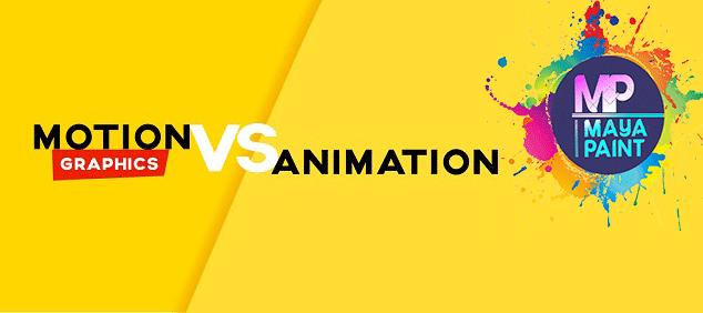 تفاوت-انیمیشن-با-موشن