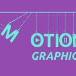 موشن گرافیگ