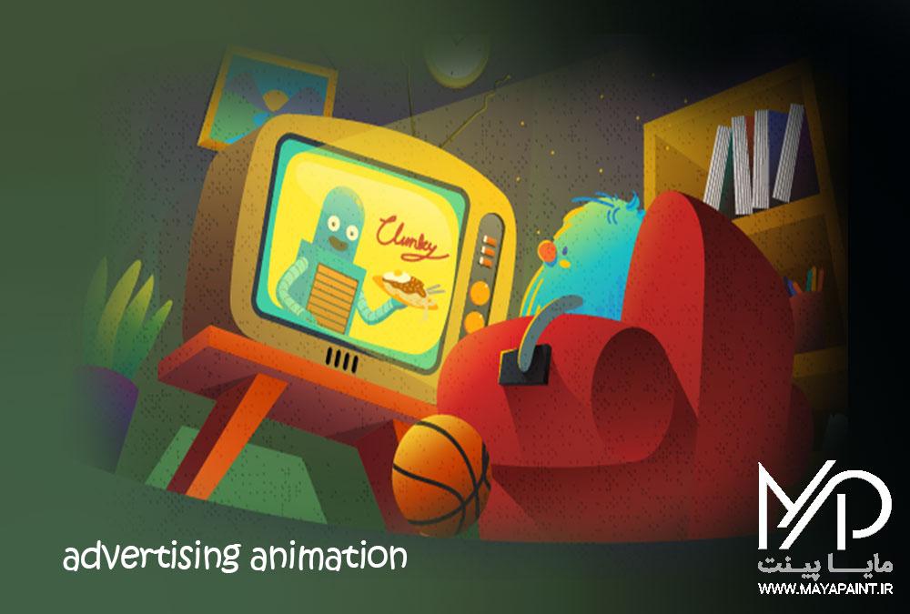 مزایای انیمیشن تبلیغاتی