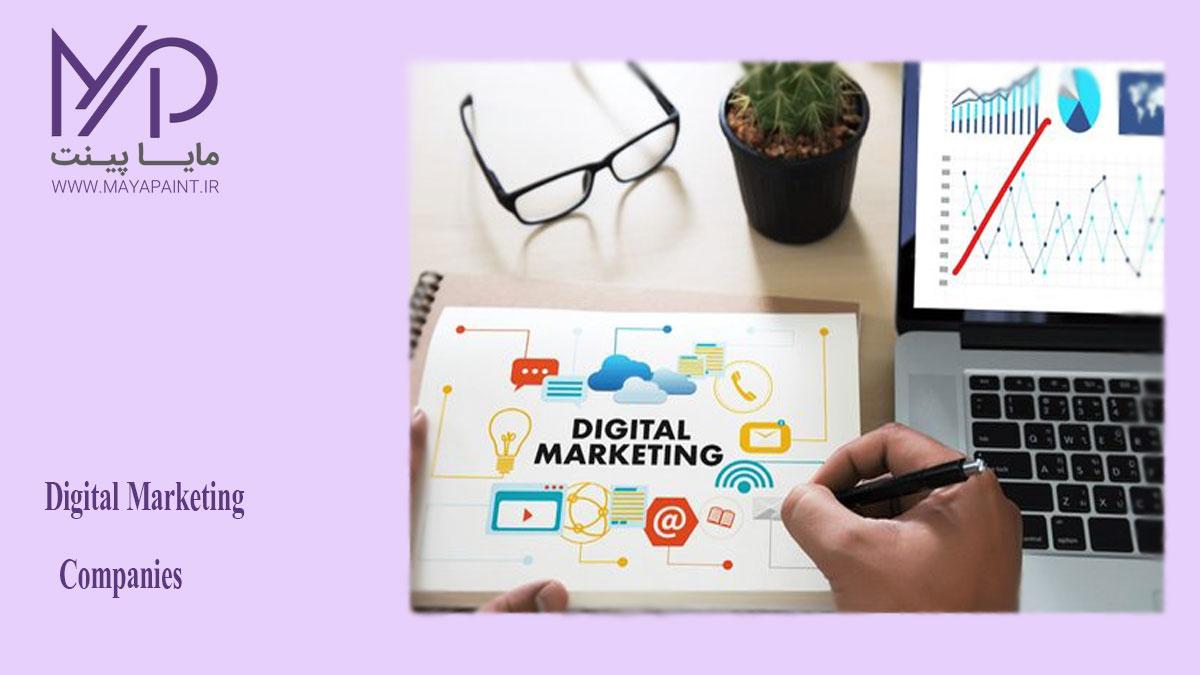 شرکت های دیجیتال مارکتینگ