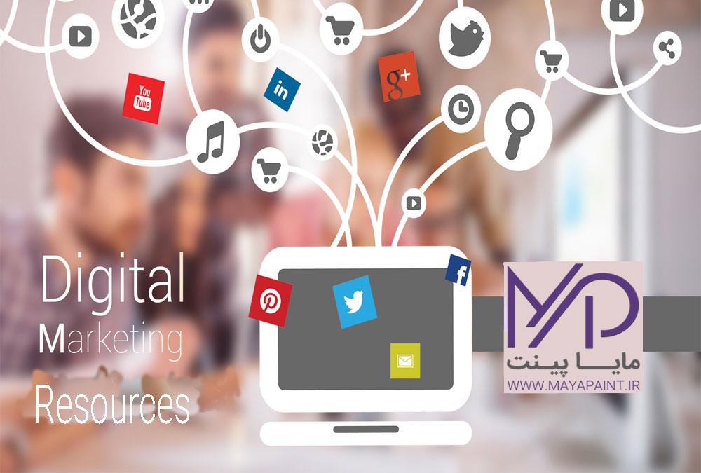منابع دیجیتال مارکتینگ