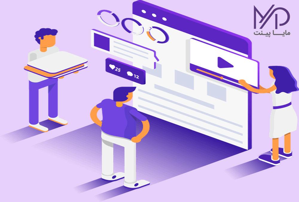 طراحی سایت و دیجیتال مارکتینگ