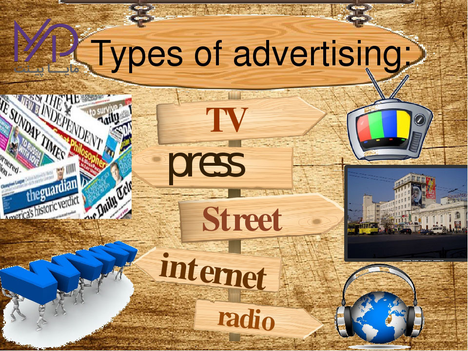 انواع تبلیغات در فضای مجازی