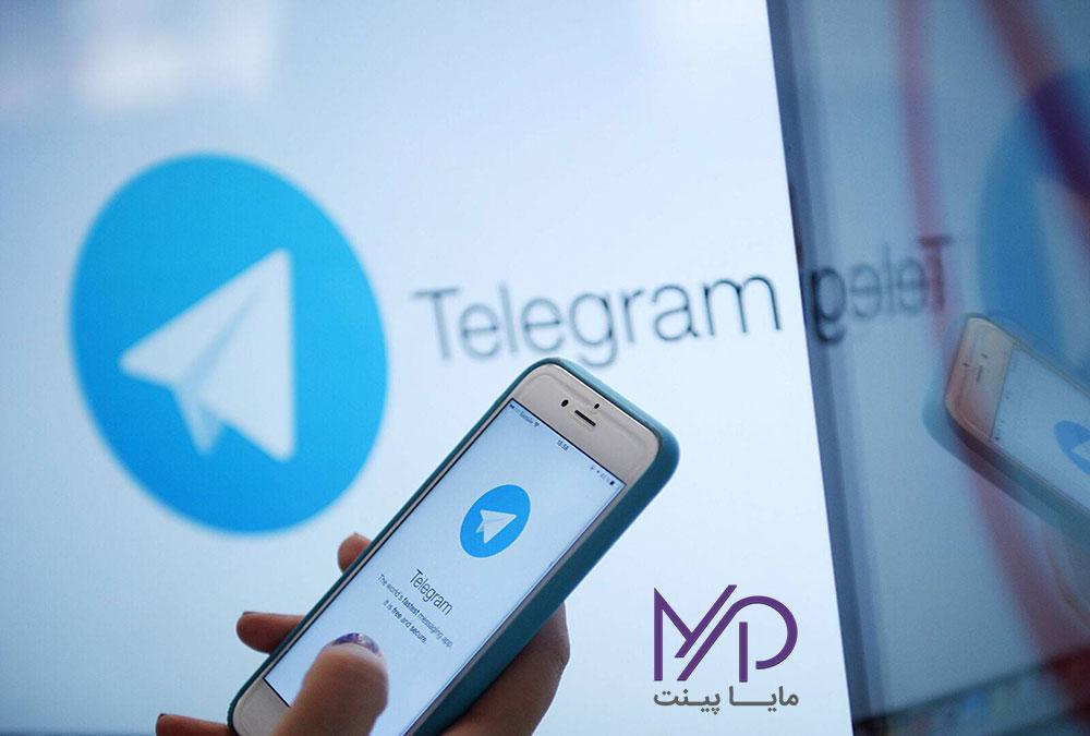 انواع تبلیغات در تلگرام