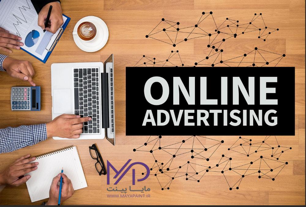 مزایا و معایب تبلیغات اینترنتی