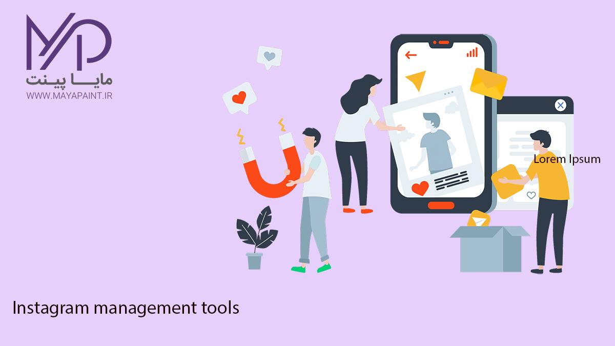 Instagram-management-tools